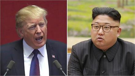 trump says he would walk away if kim summit isn t  fruitful
