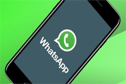 whatsapp gets viral messages on hold