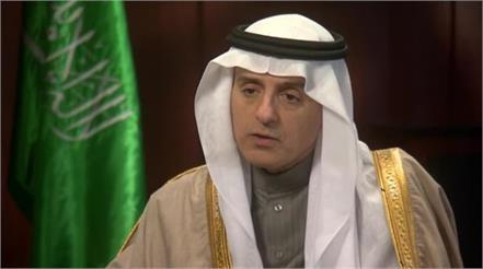 saudi arabia  willing to send troops  to syria
