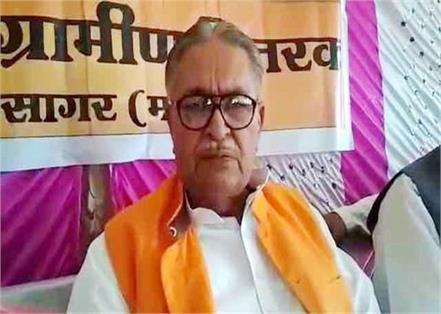 laxmi narayan yadav amit shah bjp narendra modi congress