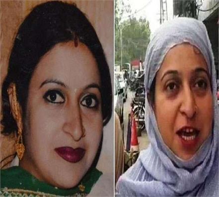 kiran bala gets citizenship of pak only paying 220 rupees