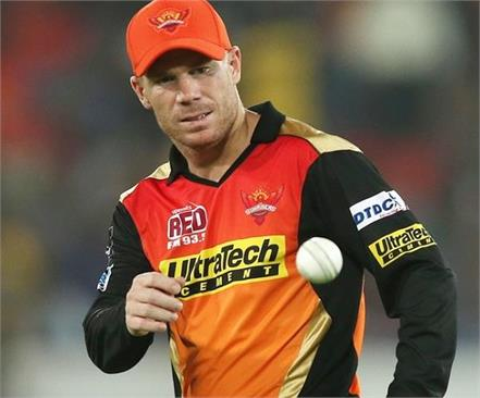 importance of  w  for sunrisers hyderabad interesting fact revealed