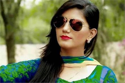 live performance will be done by sapna chaudhary