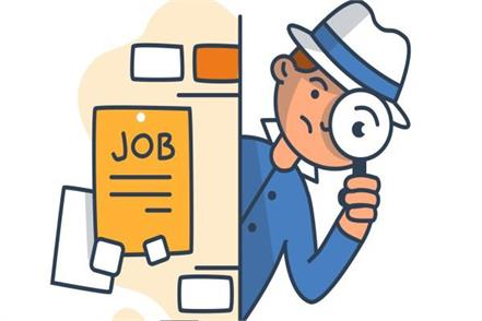 india security press  nashik job salary candidate