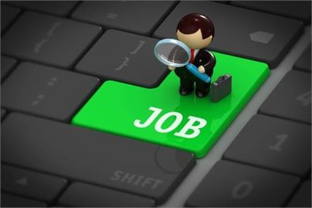 mrvc limited job salary candidate