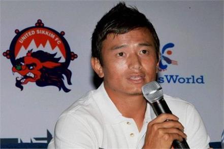 baichung bhutia to be addressing the media on thursday