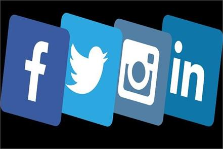 parliamentary panel social media intervention is not approved in elections