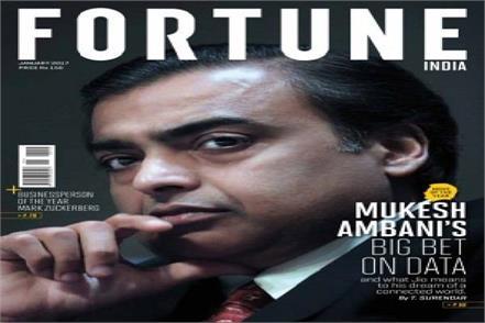 mukesh ambani indira jaisingh join fortune s list of prominent personalities