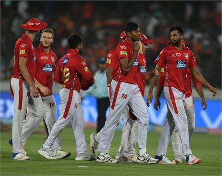 history repeat  punjab players dropped 4 catch against hyderabad