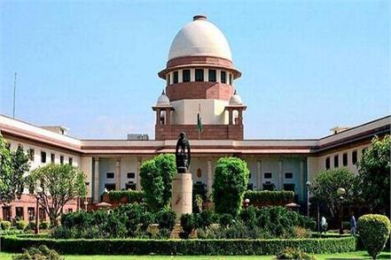 supreme court directs center to ssc issue order in 6 weeks