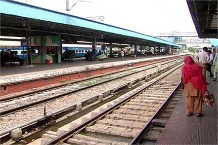 panchkula railway station to spend rs 140 crore