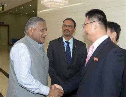china reaction on v k singh surprise visit to north korea