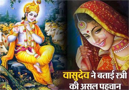 religious story of sri krishan and satyabhama