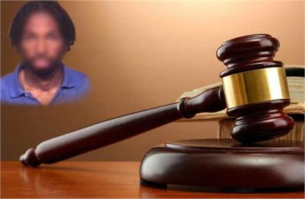 rape accused appeared in court private part court acquitted