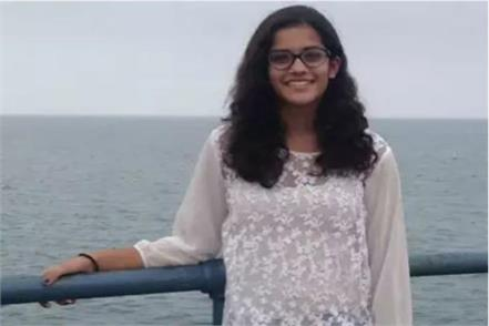 12th topper meghna wants to make a career in psychology
