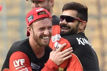 kohli give best wishes to brothers de villiers