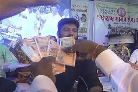 shower of cash on singer in gujarat