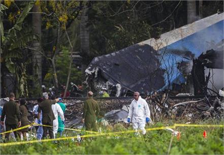 cuba plane crash black box recovered in  good condition