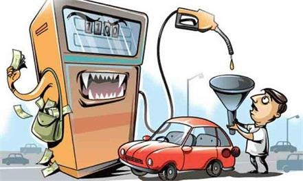 teams falling on social media in favor of government surrounded by petrol