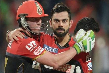 these 3 players played bad for bangalore