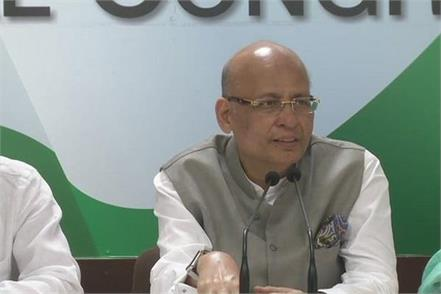 priyanka gandhi s personal decision to come or not to join politics singhvi