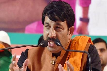 in the case of a no meeting meeting manoj tiwari bury