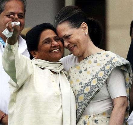 karnataka hd kumaraswamy governor vajubhai vala sonia gandhi mayawati