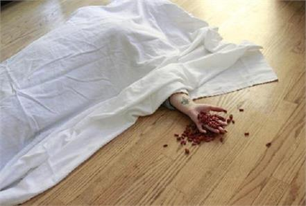 boyfriend forbids for marriage young woman eaten poison death