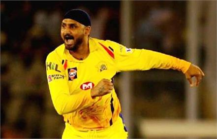 harbhajan singh make unique records during csk vs srh match