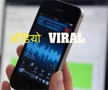 up police recruitment bjp leader s audio viral said 7 lakhs rupees going on