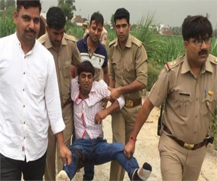 up encounter with police and rookies 25 000 prize companions arrested