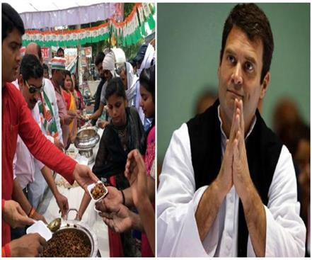 rahul gandhi s birthday celebrated in this unique way in amethi