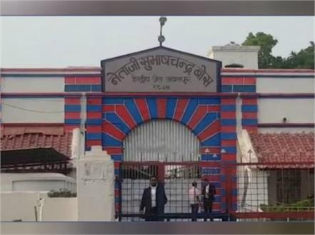 3 constable suspended in jabalpur