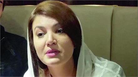 reham received death threats against releasing her autobiography