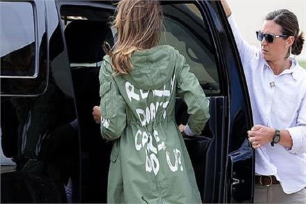 melania jacket reached to meet children organisms trump reprimanded the media