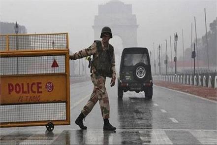 delhi police terrorists