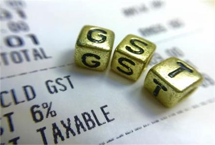 gst refund sanctioned more than 95 crores in madhya pradesh