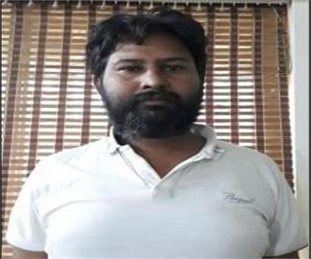 ats arrested for mastermind of terror funding in gorakhpur arrested from pune