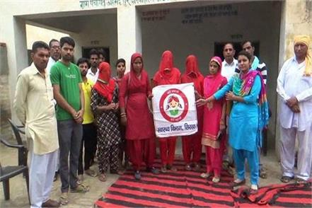 panchayat will give 2100 rupees on the birth of daughter