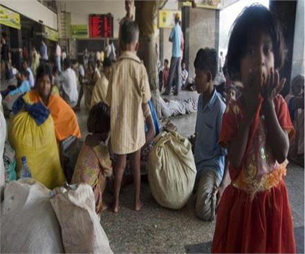 railways will not allow children to be found unrequited at the station