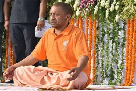 cm yogi adityanath tshirt look on international yoga