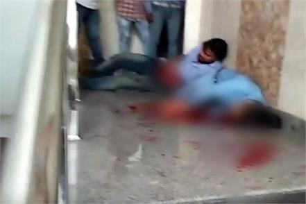boy stabbed a girl in one sided love in greater noida