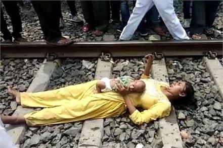 train passed over women and her child