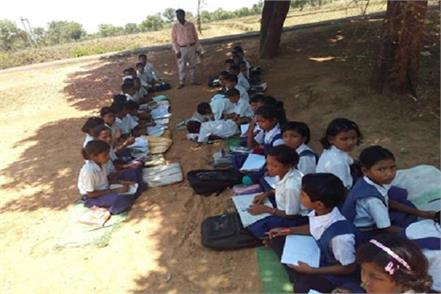 the future of the country due to the absence of classrooms