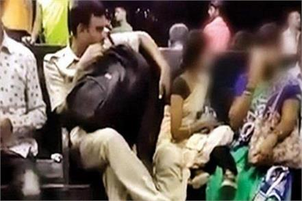 policeman caught for molestation with woman