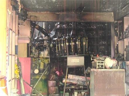 a fire broke out in the hardware shop in mandi