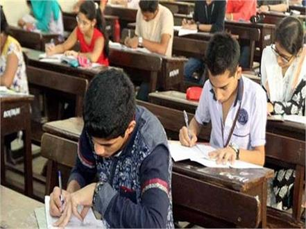 21 student passed neet exam