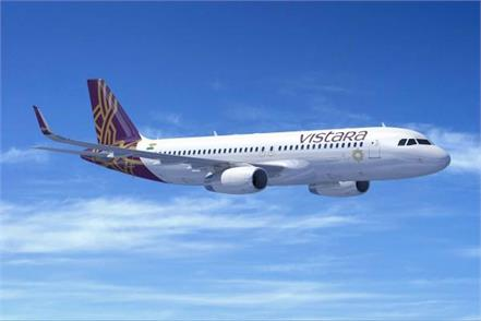 50 percent discount on these routes of vistara