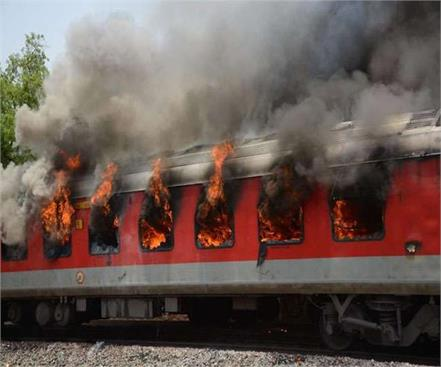 revealed for this reason the ap express was created burning train