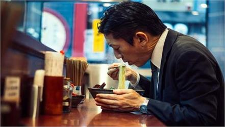 japanese official punished for starting lunch break three minutes early
